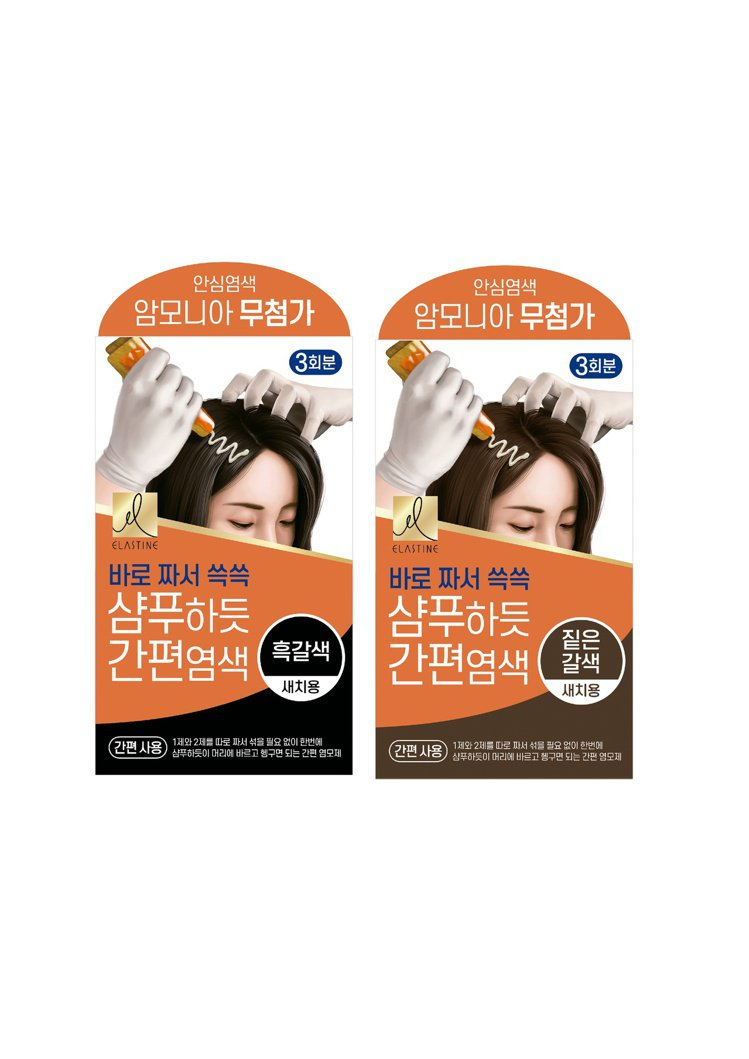 Elastine滋養時氛染髮霜系列,原價259元、屈臣氏即日起至1月27日可享加...