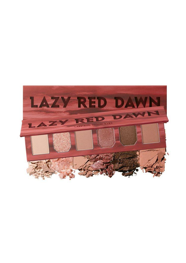 屈臣氏新推出Too Cool For School TAG 2 LAZY RED...