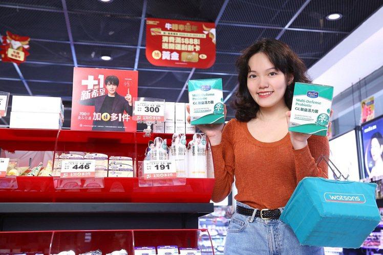 屈臣氏即日起至1月27日推出700件商品加1元多1件。圖/屈臣氏提供