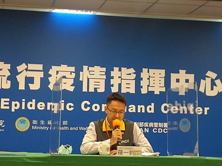 中央流行疫情指揮中心醫療整備組副組長羅一鈞說,繼去年12月30日、31日陸續出現...