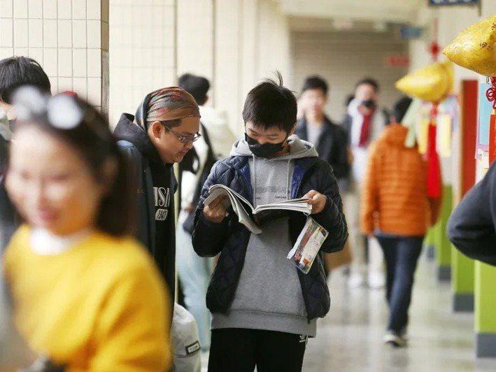 台灣大專校院科系同質性高,部分科系氾濫甚至多到「失控」。圖為示意圖。圖/聯合報系資料照片