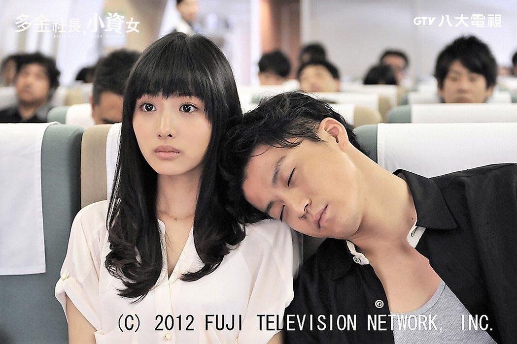 小栗旬(右)、石原聰美主演「多金社長,小資女」。圖/八大電視提供