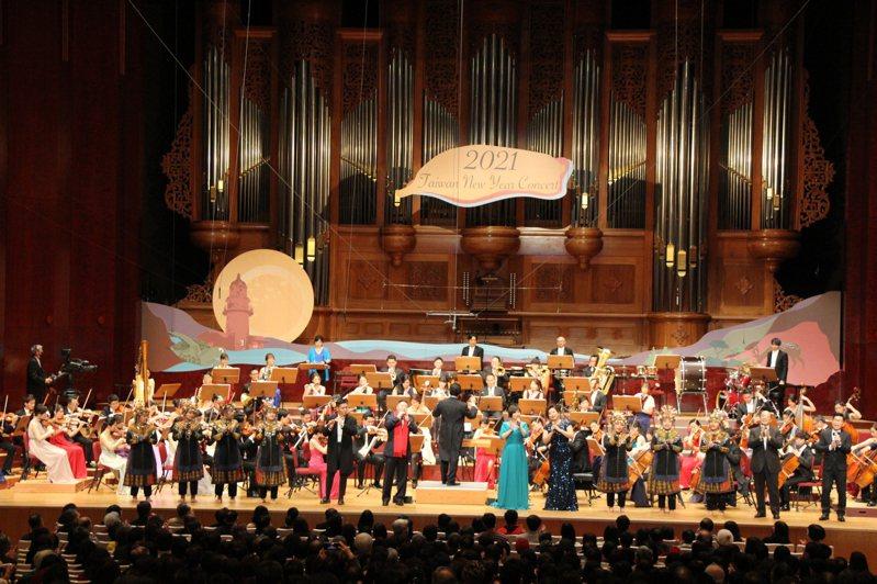 宏碁集團創辦人施振榮所發起的2021「台灣的聲音 新年音樂會」新年音樂會。智榮基金會/提供
