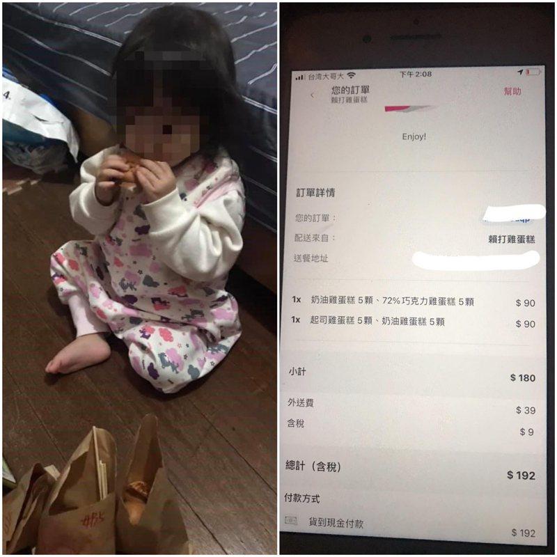 一名媽媽抱怨自己2歲小孩吵著要吃薯條,說好等一下幫她點,結果沒多久外送員竟然就出現了,這情況讓媽媽嚇到。 圖/爆怨公社