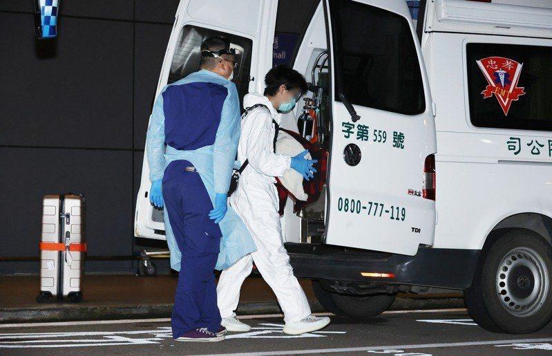 從英國歸國的旅客中,確認有感染變種新冠病毒的病例。 圖/報社資料照