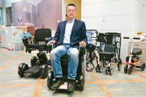 樂爾電動輪椅。記者曾學仁/攝影