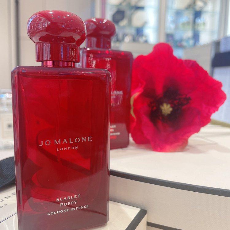 Jo Malone London緋紅罌粟芳醇香水/50ml4,750元、100m...