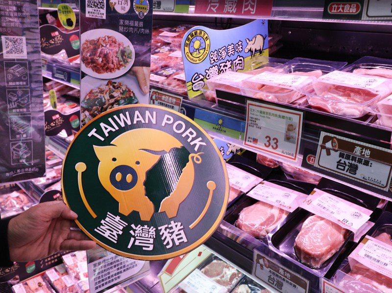 國產豬數量有限,餐飲業者接下來要面臨食材成本上升,進而影響獲利,漲價已勢所難免,圖為大賣場的豬肉冷藏櫃上的台灣豬標章。圖/聯合報系資料照片