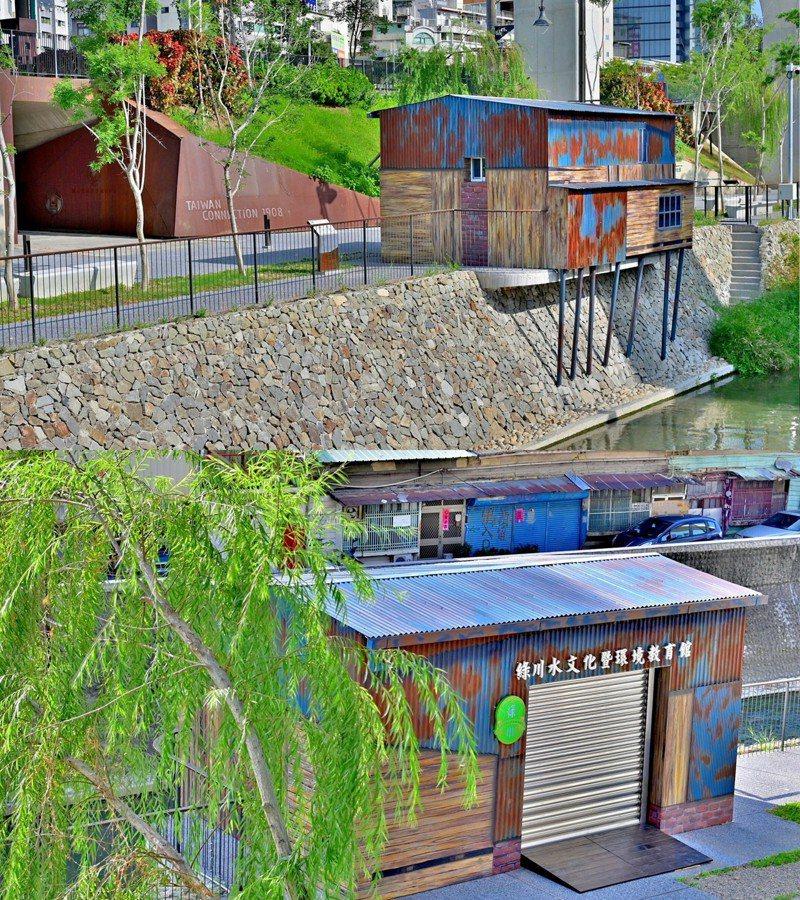 台中市府水利局於綠川台中路至民生路段,建置綠川水文化暨環境教育館。圖/台中市府水利局提供