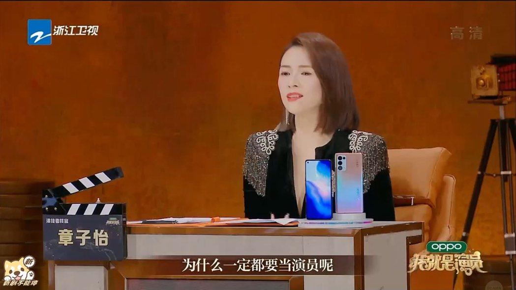 章子怡評論參賽者演出時,忍不住情緒激動。 圖/擷自微博