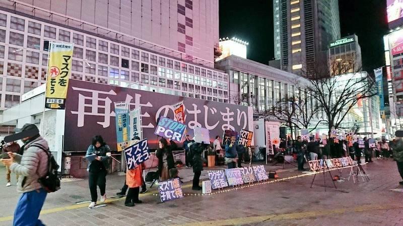 日本確診人數創新高,但東京街頭竟開始有邪教組織呼籲民眾拿下口罩,並向大眾宣揚新冠肺炎只是小感冒的錯誤觀念。圖擷自Twitter