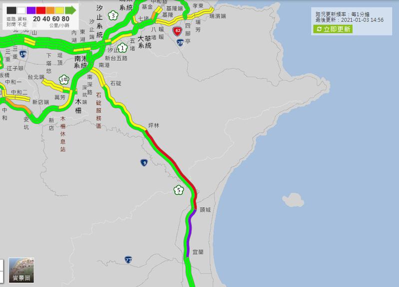 國5宜蘭-頭城北向路段時速只有17公里,呈現紫爆。圖/取自高公局1968