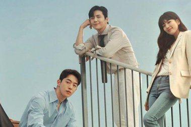 編劇咖啡因/韓劇《Start Up:我的新創時代》中「拿錯劇本的男二」與「挑錯劇本的男一」