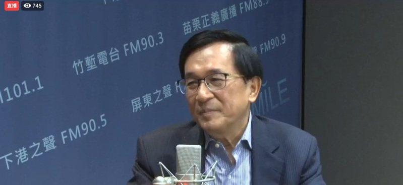 微微 笑 廣播 網 台南