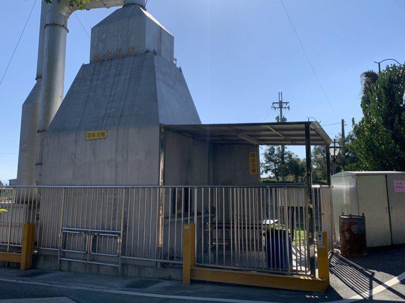 彰化芬園寶藏寺使用環保金爐,獲得低碳認證標章。記者林敬家/攝影