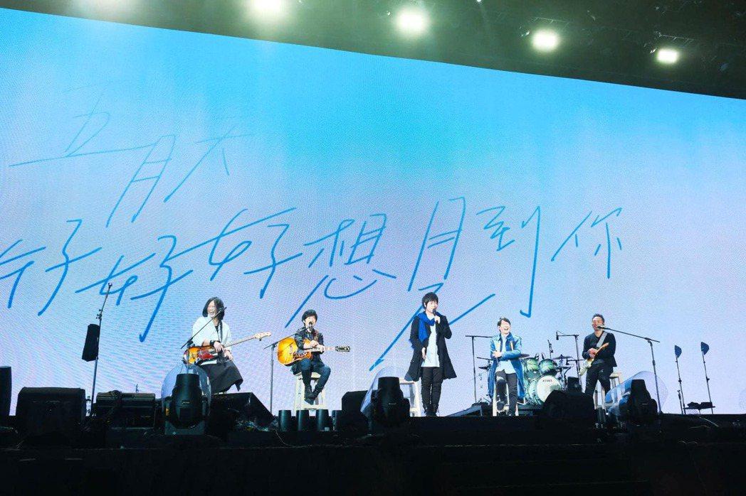 五月天斥資重本舉辦「好好好想見到你」演唱會。圖/摘自臉書