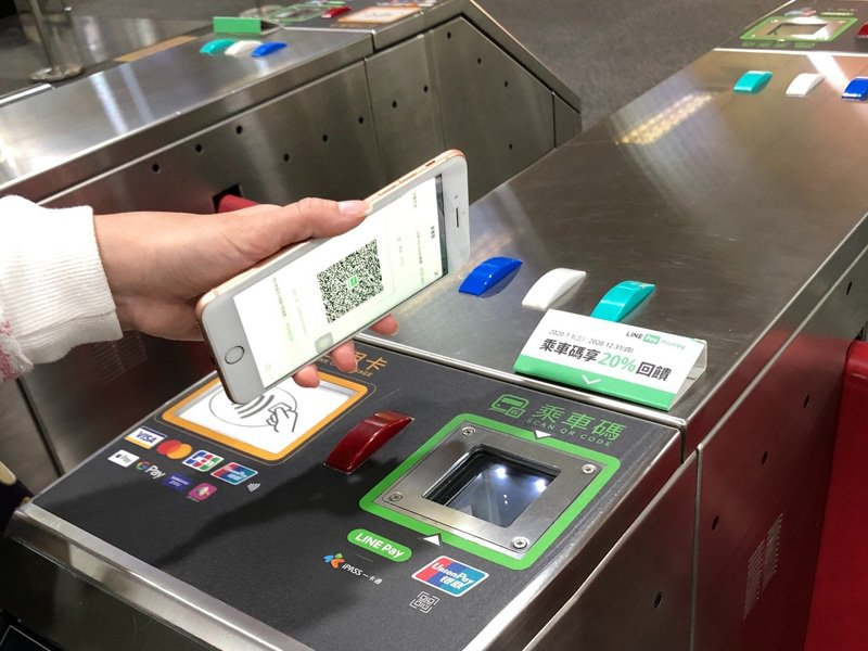 用戶數超過300萬的「LINE Pay Money」,今年也推出多項優惠回饋客戶。圖/一卡通公司提供