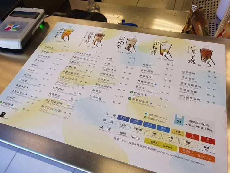手搖店菜單上並無總熱量、糖量標示。記者楊雅棠/攝影