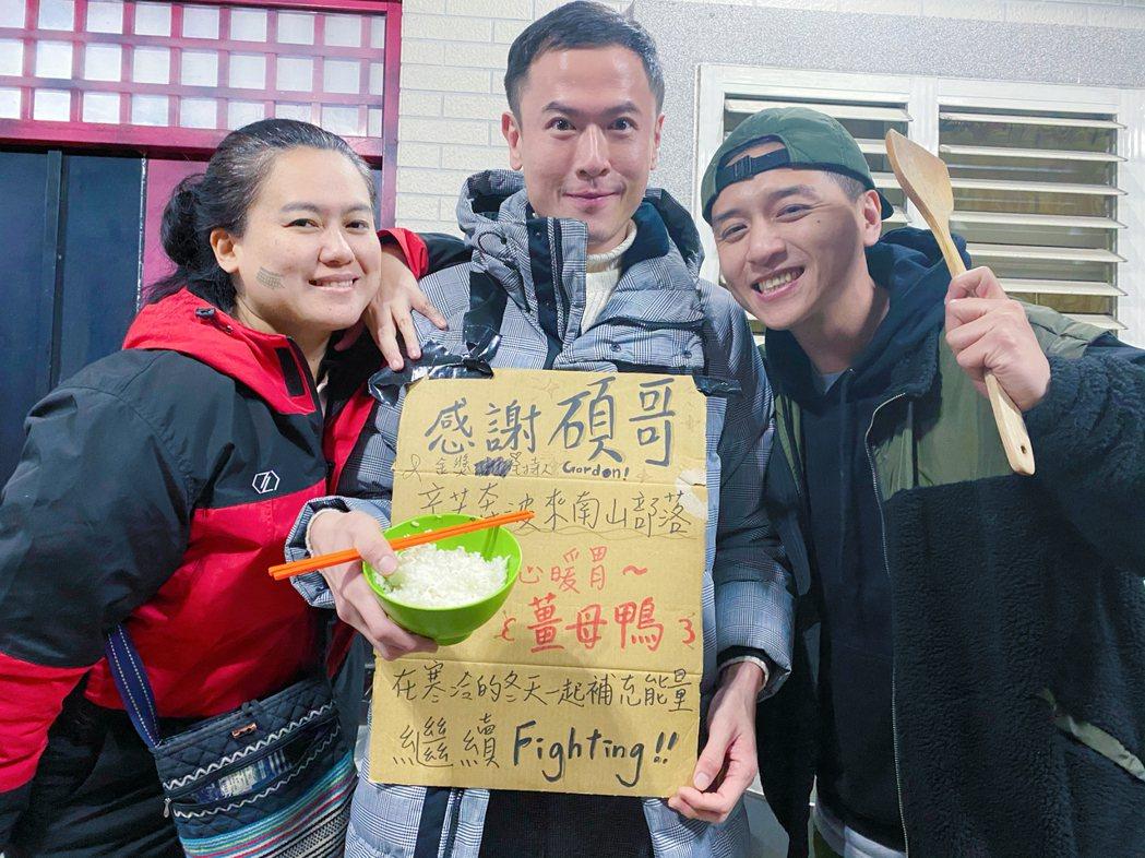 楊達敬(中)和鄭人碩(右)到南山部落探導演陳潔瑤(左)新片的班。圖/摘自臉書