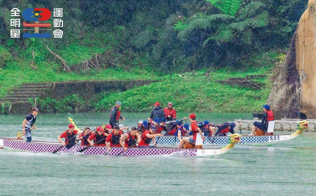 節目競賽項目甚至包含划龍舟。圖/摘自臉書