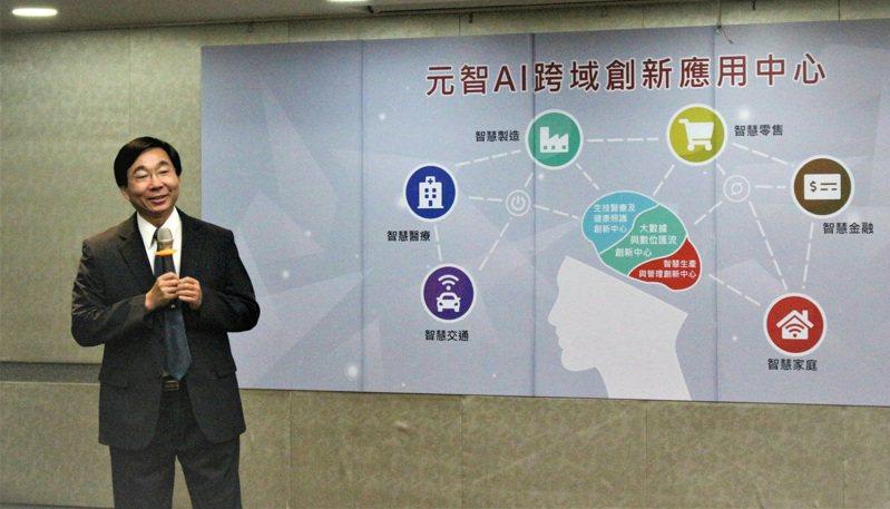 林志民獲教育部學術獎。圖/元智大學提供