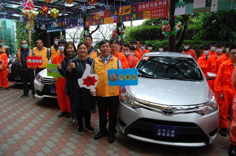 永平工商購新車強化學生技術能力。圖/永平工商提供