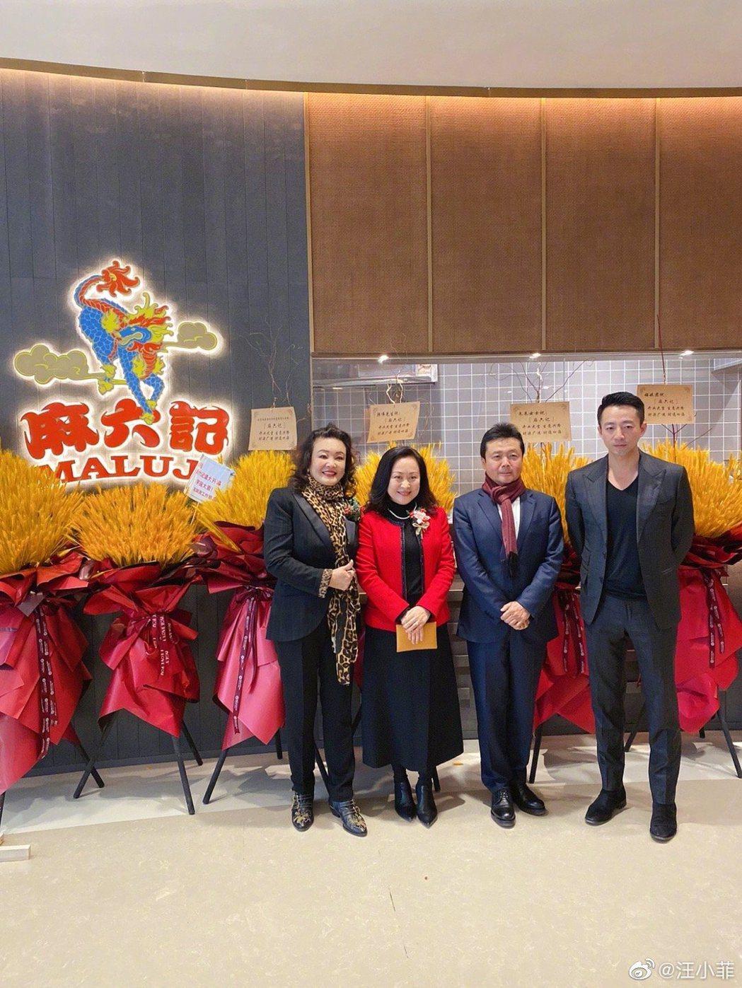 汪小菲在北京新開幕的餐廳。 圖/擷自汪小菲微博