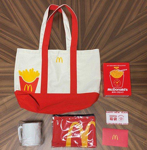 日本麥當勞福袋的內容物。圖取自2ch