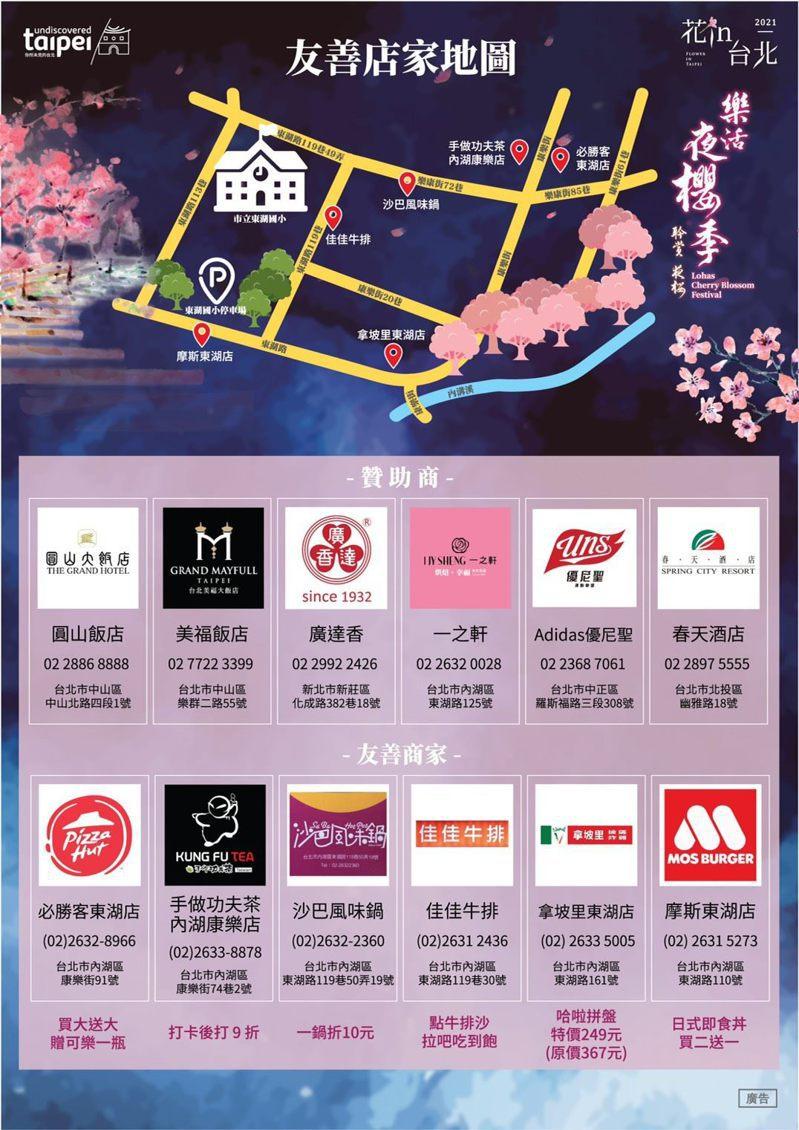 圖/臺北市政府工務局公園處官網