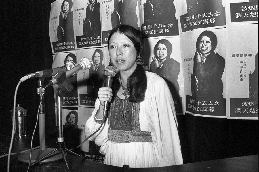 三毛於《聯合報》舉行惜別演講會,攝於1981年。 圖/聯合報系資料照
