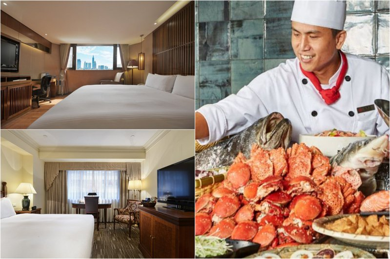 圖/力麗哲園提供、台北華國大飯店提供、圖/王朝大酒店官網