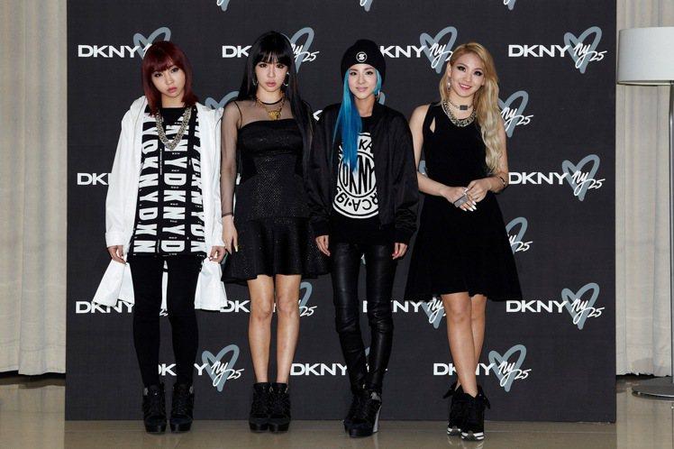 圖/DKNY提供