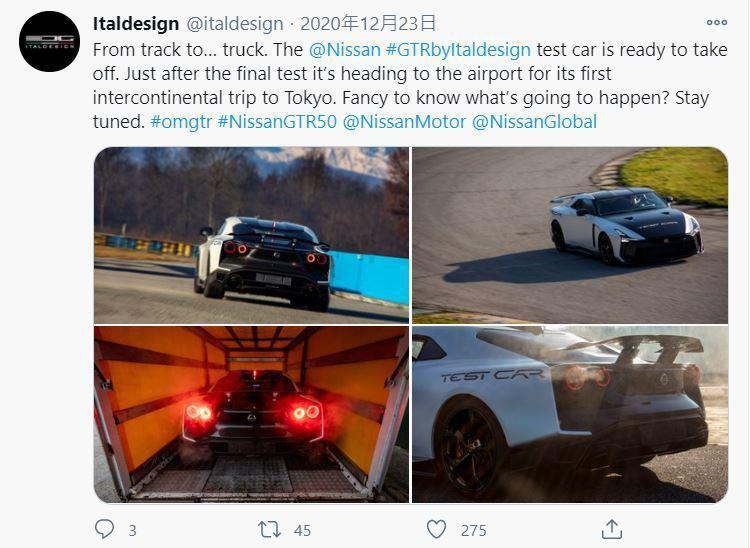 Italdesign表示GT-R 50最終測試結束,它將前往日本進行東京洲際之旅...
