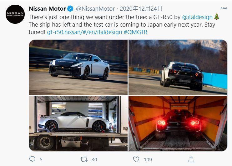 Nissan表示GT-R50將會在年初抵達日本。 摘自Twitter