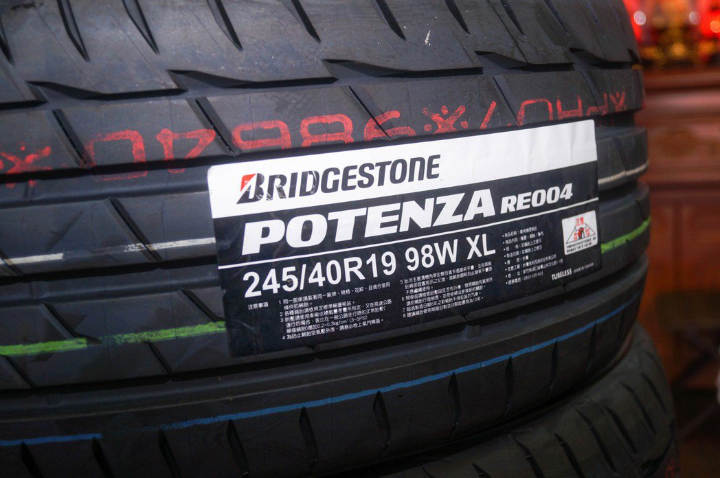 POTENZA Adrenalin RE004,245/40 R19此為這次試胎...