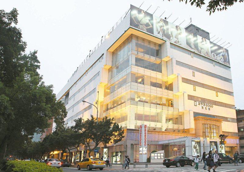 台北市敦南SOGO百貨所在地因地段絕佳,業主有意釋出的消息傳開後,引來各方人馬爭購。圖為敦南SOGO外觀。(本報系資料庫)