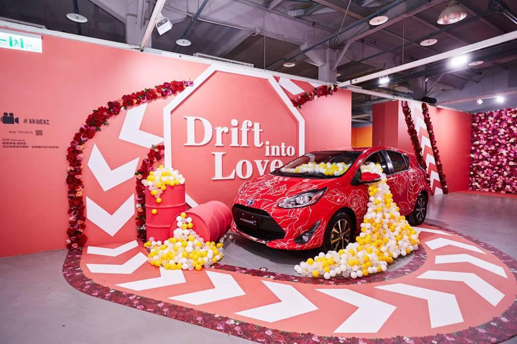 Toyota ╳ 色廊2.0夢境製造所,以「Drift into Love」為主...