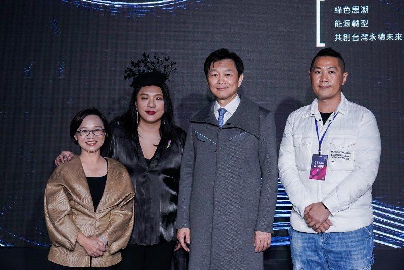時裝設計師汪俐伶(左二起)與台電發言人張廷抒。 台電/提供