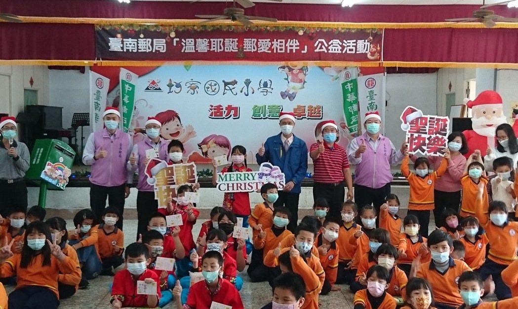 臺南郵局舉行公益耶誕郵愛相伴活動。 中華郵政/提供