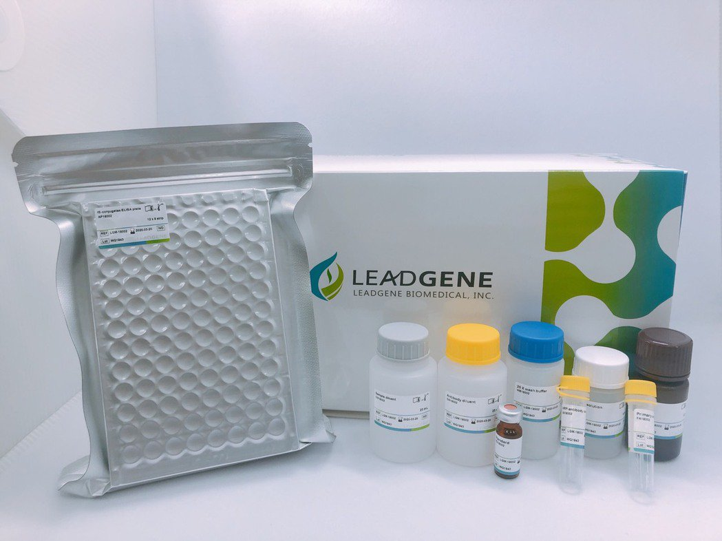 COVID-19疫情影響,也加速偉喬生醫在腎毒素診斷試劑上的市場佈局。 ...