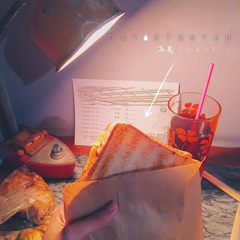 ▲新竹美食推薦-滿美吐司部。(圖/aae.mina, Instagram)