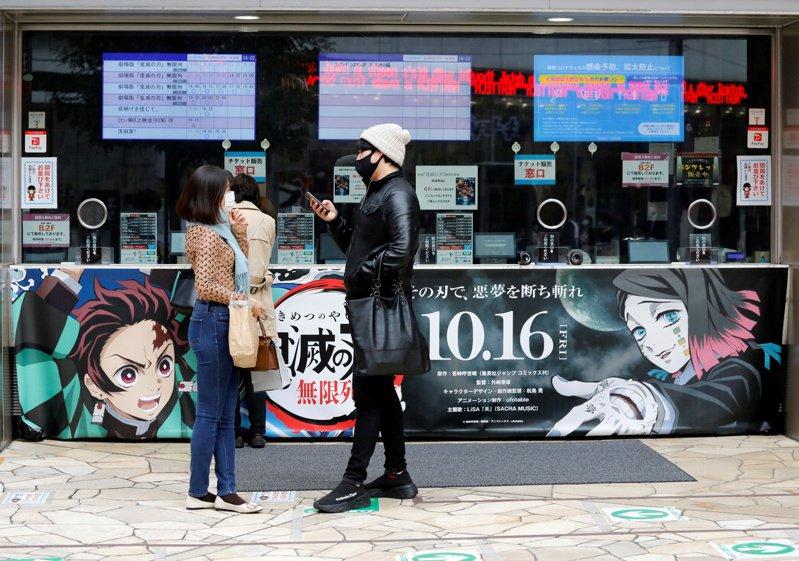 鬼滅之刃劇場版「無限列車」躍居日本史上最賣座電影。(路透)