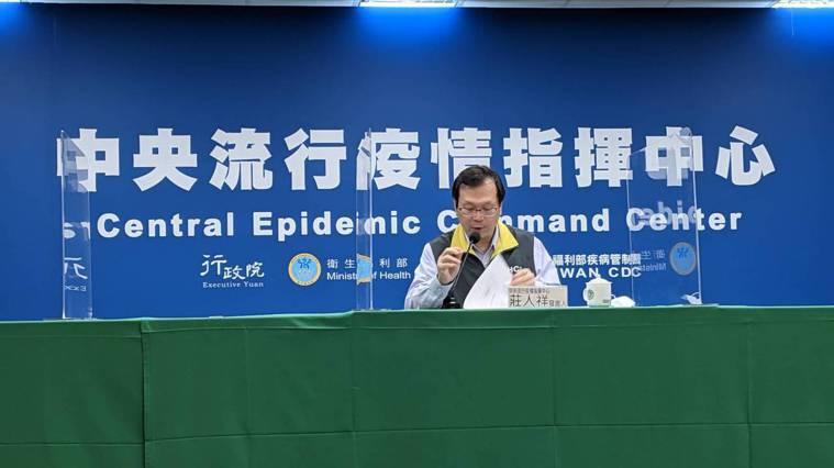 中央流行疫情指揮中心發言人莊人祥表示,是不是疫苗接種後不良事件,要去評估是否為接...