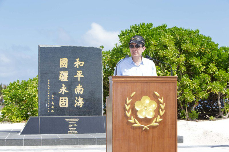馬英九2016年1月28日登太平島,美方在了解馬的強烈意志後,態度轉趨低調。圖/軍聞社提供