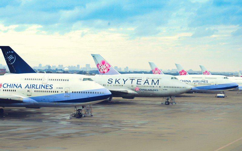 中華航空747-400客機「空中女王」今年起陸續退役,為回饋747粉絲,華航將於2月6日特別推出「747空中女王 Farewell Party后翼起飛」一日微旅行活動。圖/華航提供