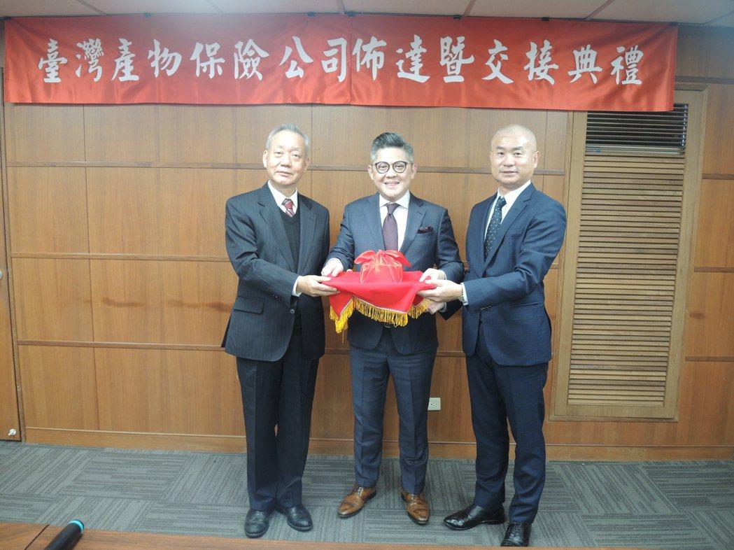 左一為台產新任副董事長宋道平,中為董事長李泰宏,右一為新任總經理陳昭鋒。