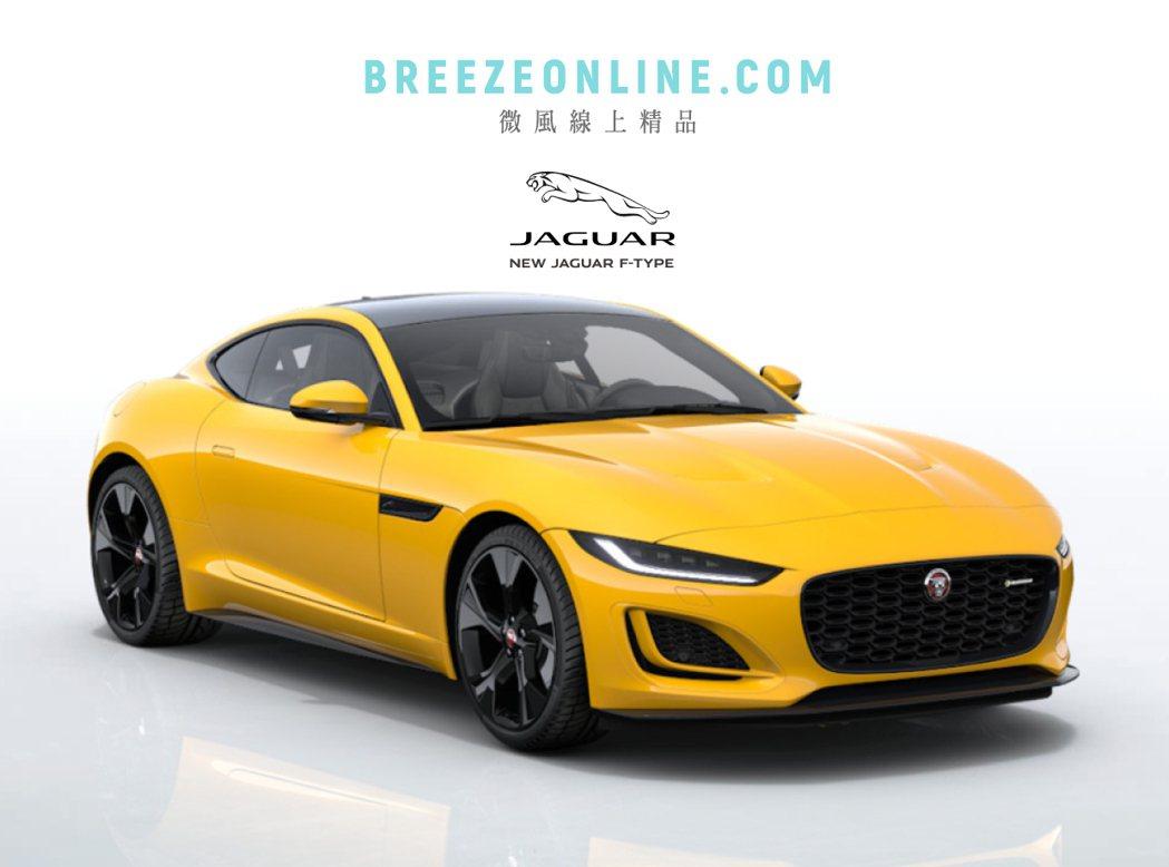 微風線上精品BREEZEONLINE開賣Jaguar跑車。圖/微風提供