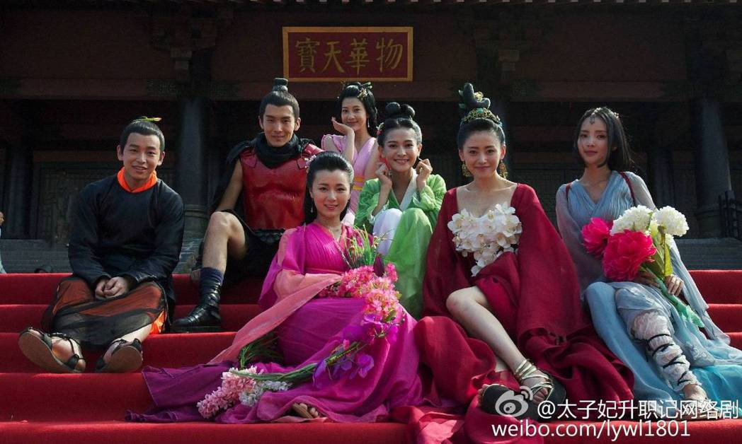 「太子妃升職記」劇情、服裝都超雷,卻大受歡迎。圖/摘自微博