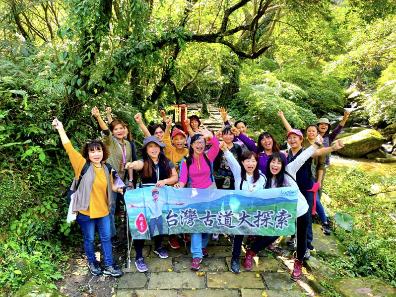 那米哥國際旅行社自即日起推出「台北任我行3天2夜」行程,重新包裝古道探索行程,並將餐食、住宿全面升等。圖/那米哥國際旅行社提供
