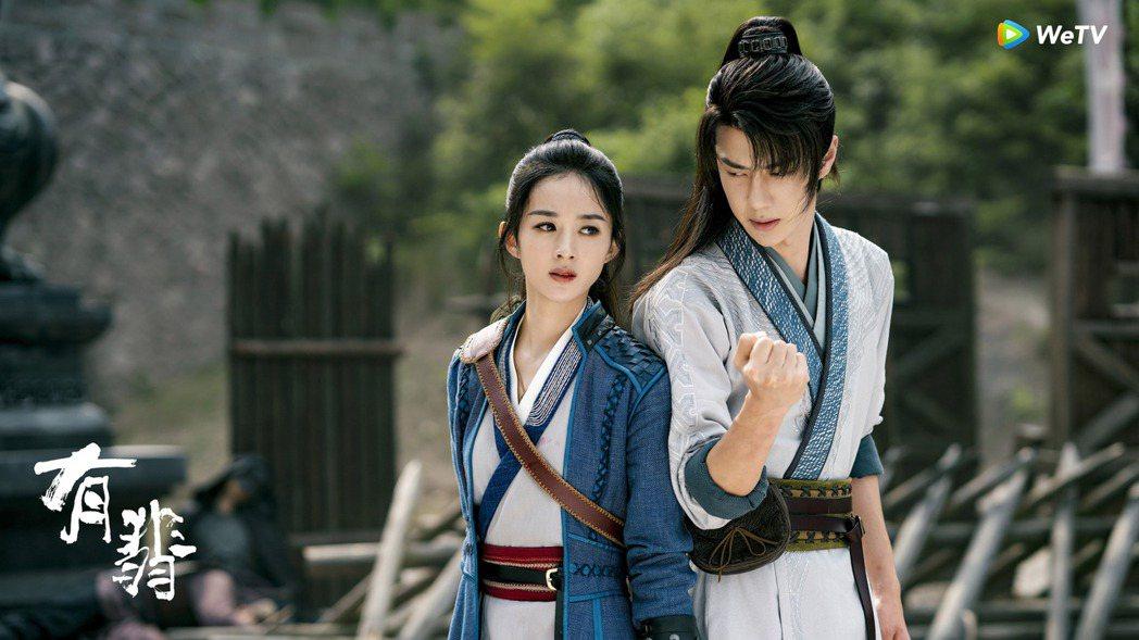 趙麗穎(左)與王一博演出「有翡」CP感十足。圖/WeTV海外站提供